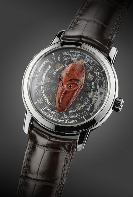 Métiers d'Art « Les Masques » Vacheron Constantin : présentation de la seconde série