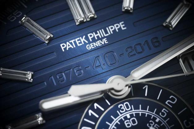 Patek Philippe Chrono Nautilus Réf 5976/1G 40ème anniversaire : mega jumbo !