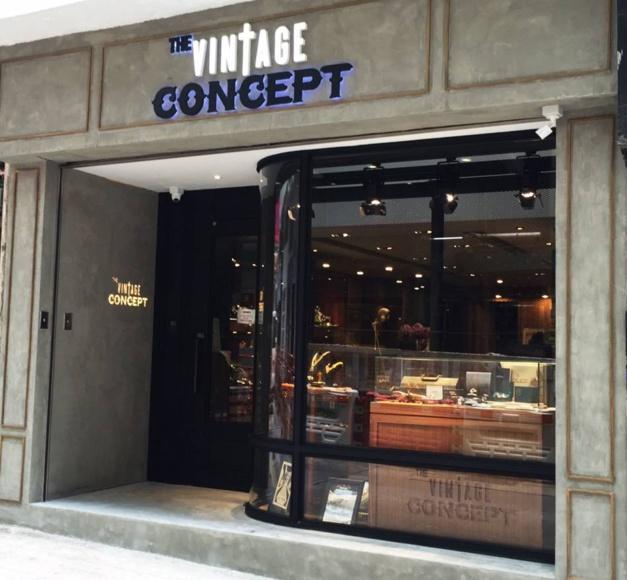 Hongkong : The Vintage Concept se refait une beauté
