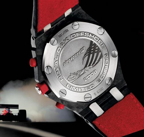 Royal Oak Offshore Singapore Grand Prix Chronograph : une splendide « bête de course »