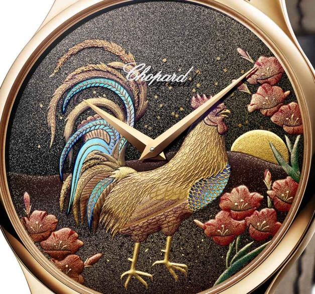 Chopard L.U.C. XP Urushi - année du coq