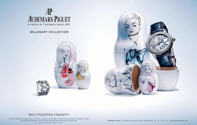 Audemars Piguet lance une nouvelle campagne de communication auprès des femmes