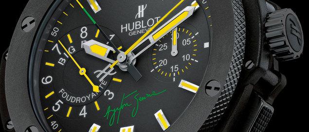 Hublot Big Bang Ayrton Senna : deuxième acte à Tokyo
