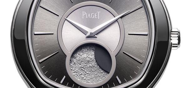Piaget Emperador coussin grande lune