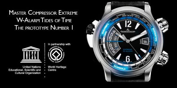 15.000 euros pour la Master Compressor Extreme W-Alarm Tides of Time