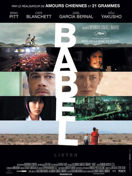 Babel, DR