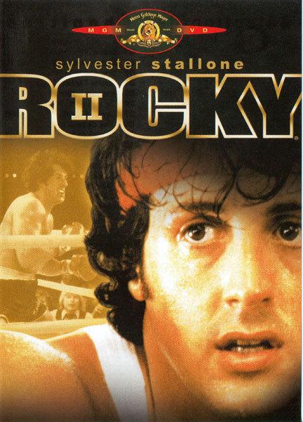 Rocky II, la revanche, DR