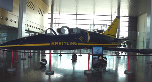 Breitling dans le hall 5 de l'aéroport Arlanda de Stockholm
