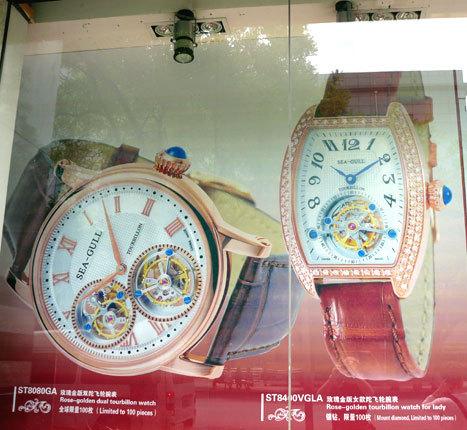 Montres chinoises de la marque Seagull