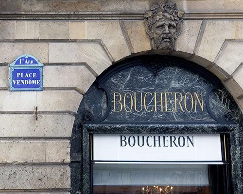 Boucheron : portes ouvertes pour les Journées du Patrimoine