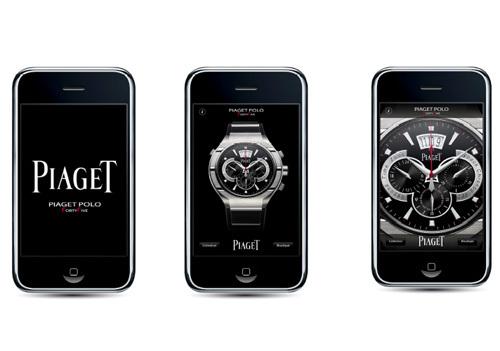 Retrouvez la Piaget Polo FortyFive sur votre iPhone