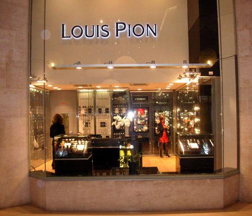 Louis Pion au Carrousel du Louvre