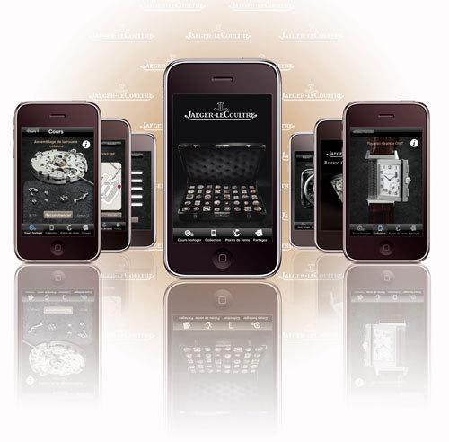 Jaeger-LeCoultre lance la première école d'horlogerie sur iPhone