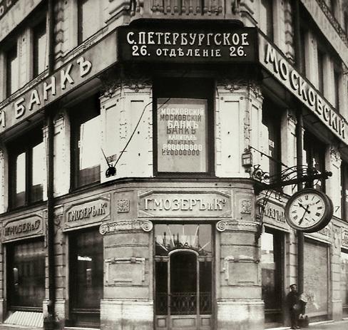 H. Moser & Cie : une grande manufacture horlogère helvétique arrive chez Romain Réa à Paris