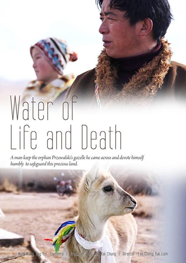 Corum partenaire d'un beau film pour la sauvegarde de la planète