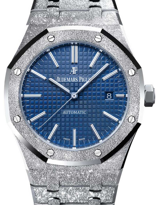 Audemars Piguet Royal Oak Frosted Gold Edition limitée 41 mm