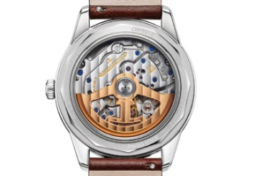 Geophysic True Second limited edition