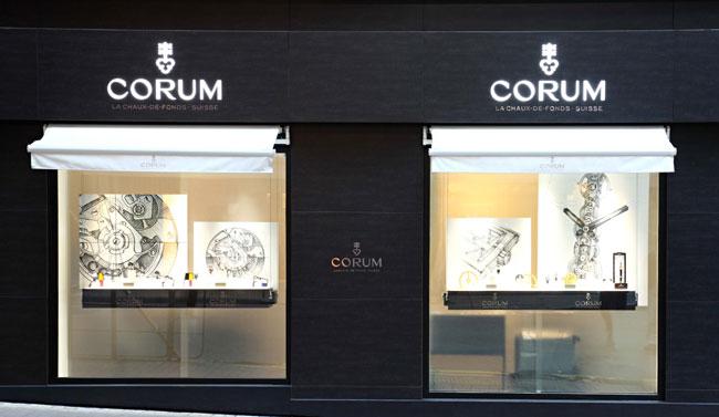 Boutique Corum à Hong Kong