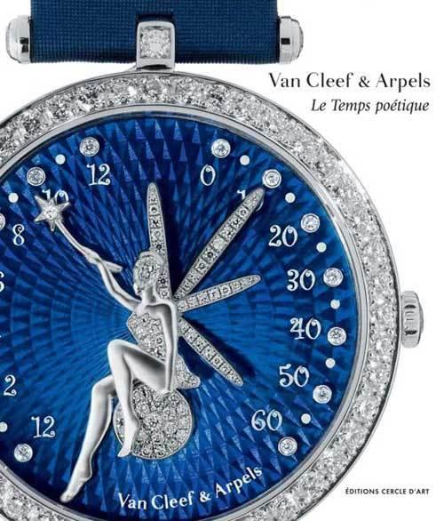 Van Cleef et Arpels, Le Temps poétique