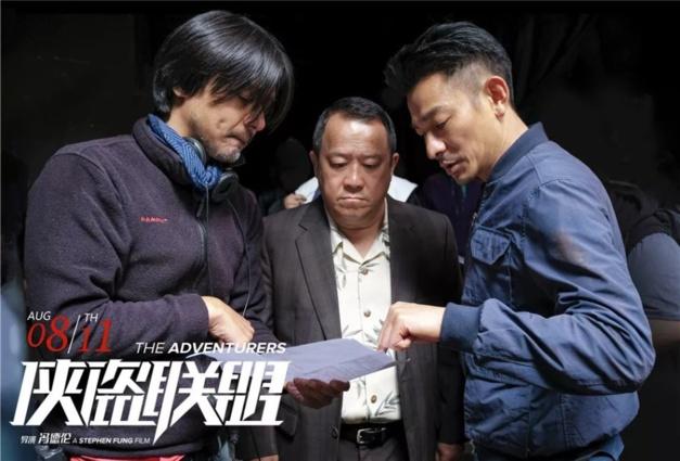 The adventurers : Eric Tsang porte une Rolex Datejust II