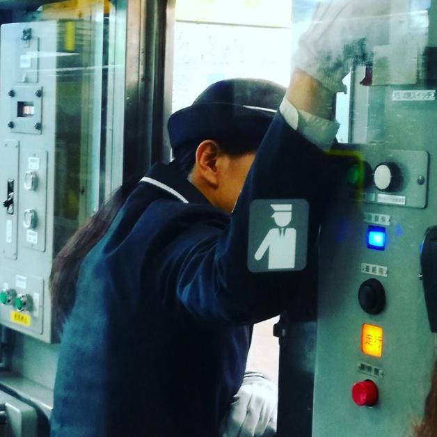 Des montres de poche Seiko dans les trains japonais