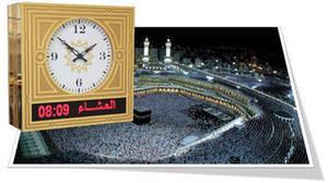 Horloge Bodet pour la Grande Mosquée de la Mecque