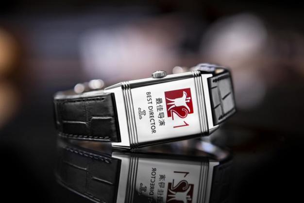 Jaeger-LeCoultre et le Festival International du Film de Shanghai