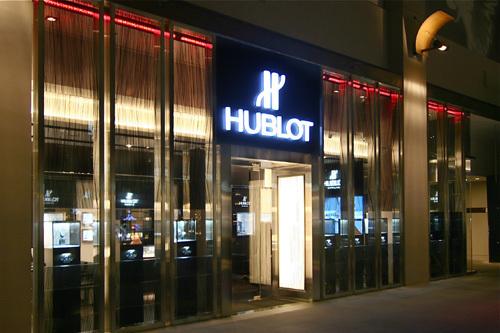 Hublot : ouverture d'un flagship à Singapour dans le complexe Marina Bay Sand