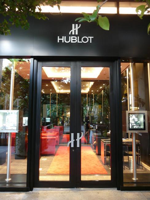 Boca Raton et Bal Harbour : les deux premières boutiques Hublot aux Etats-Unis