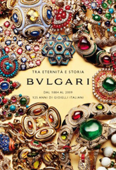 Bulgari, 125 ans de Magnificence Italienne au Grand Palais à Paris à partir du 10 décembre 2010