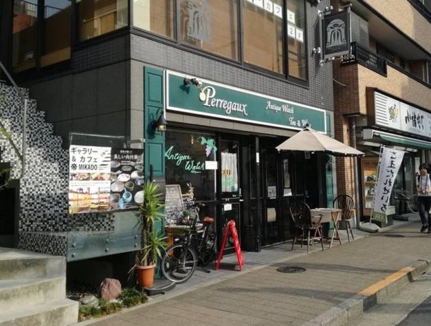 Tokyo : Perregaux, un watch-café en plein coeur de Kagurazaka