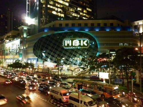 Centre commercial MBK à Bangkok