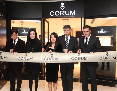 Corum ouvre une boutique exclusive à Shanghai