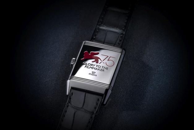 Zhang Yimou va recevoir le Jaeger-LeCoultre Glory to the filmmaker award