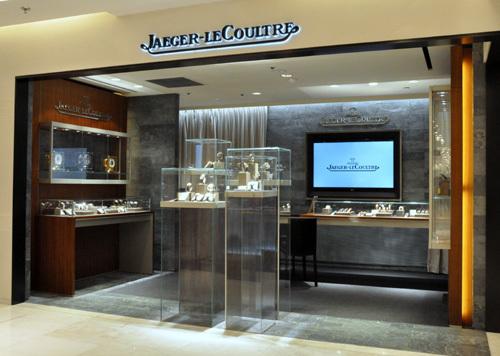 Jaeger-LeCoultre au Printemps Haussmann à Paris