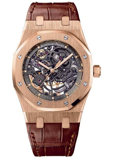 Royal Oak Automatique squelette Audemars Piguet