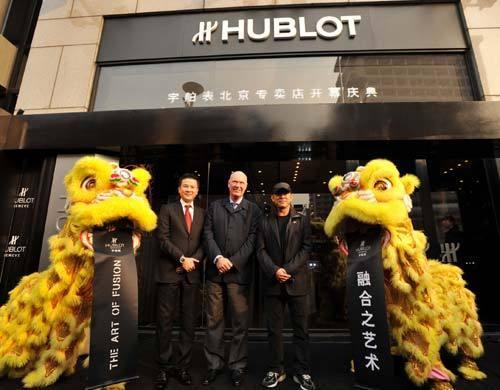 Hublot ouvre sa boutique phare à Pékin en présence de Jet Li