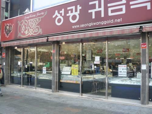 Séoul : Yongjung Collection, une boutique entièrement dédiée aux montres vintage