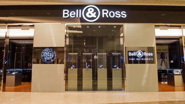 Bell & Ross ouvre une nouvelle boutique à Hong Kong