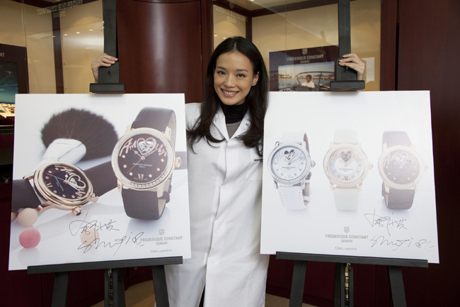 Frédérique Constant Ladies Automatic Amour Heart Beat : une collection dessinée par Shu Qi