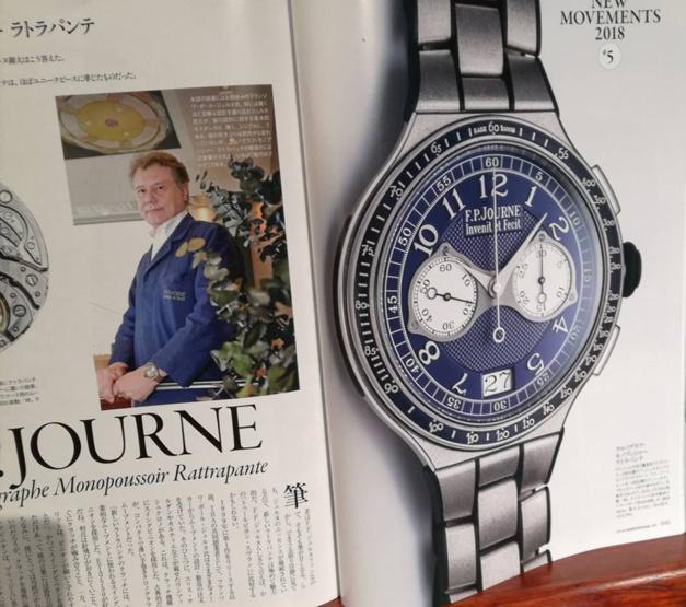 F.P. Journe célèbre le 15ème anniversaire de sa boutique de Tokyo