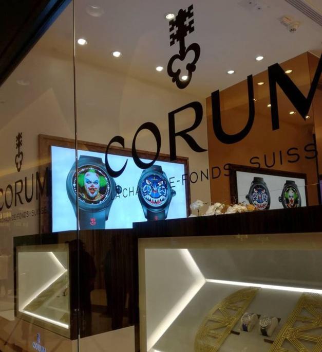 Boutique Corum Hong Kong Elements