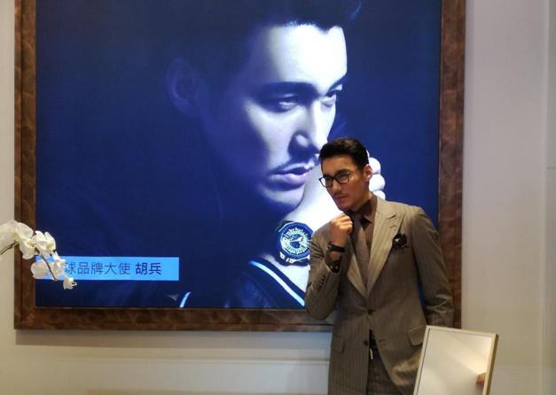 Hu Bing, ambassadeur Corum