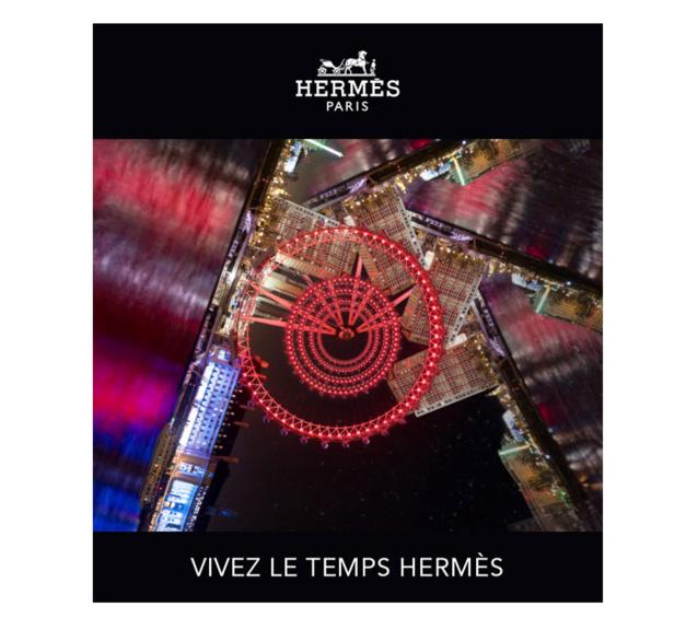 Le temps selon Hermès