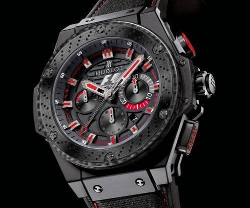 grand prix de shanghai hublot king power c ramique. Black Bedroom Furniture Sets. Home Design Ideas
