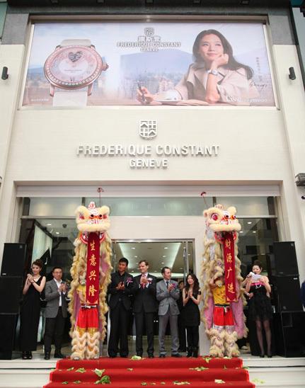 Frédérique Constant ouvre une boutique à Taiyuan en Chine
