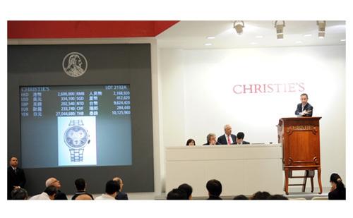 326.000 euros pour le Centigraphe Sport F.P.Journe No 001 en faveur du Japon