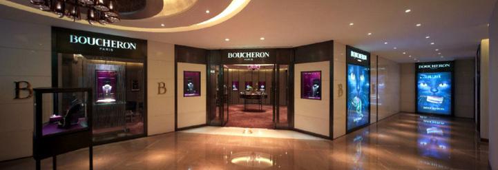 Boucheron ouvre un flagship à Pékin au Sparkle Roll Plaza