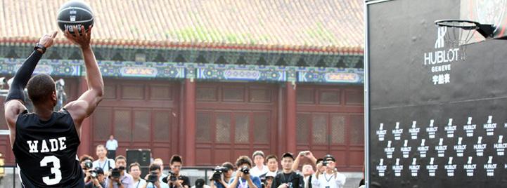 Hublot King Power Dwyane Wade : une présentation au cœur de la Cité Interdite de Pékin