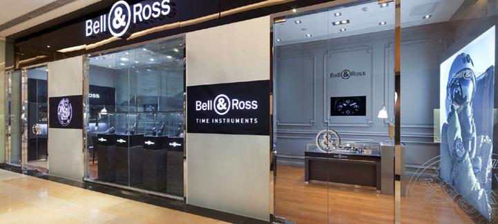 Bell & Ross : première boutique à Pékin
